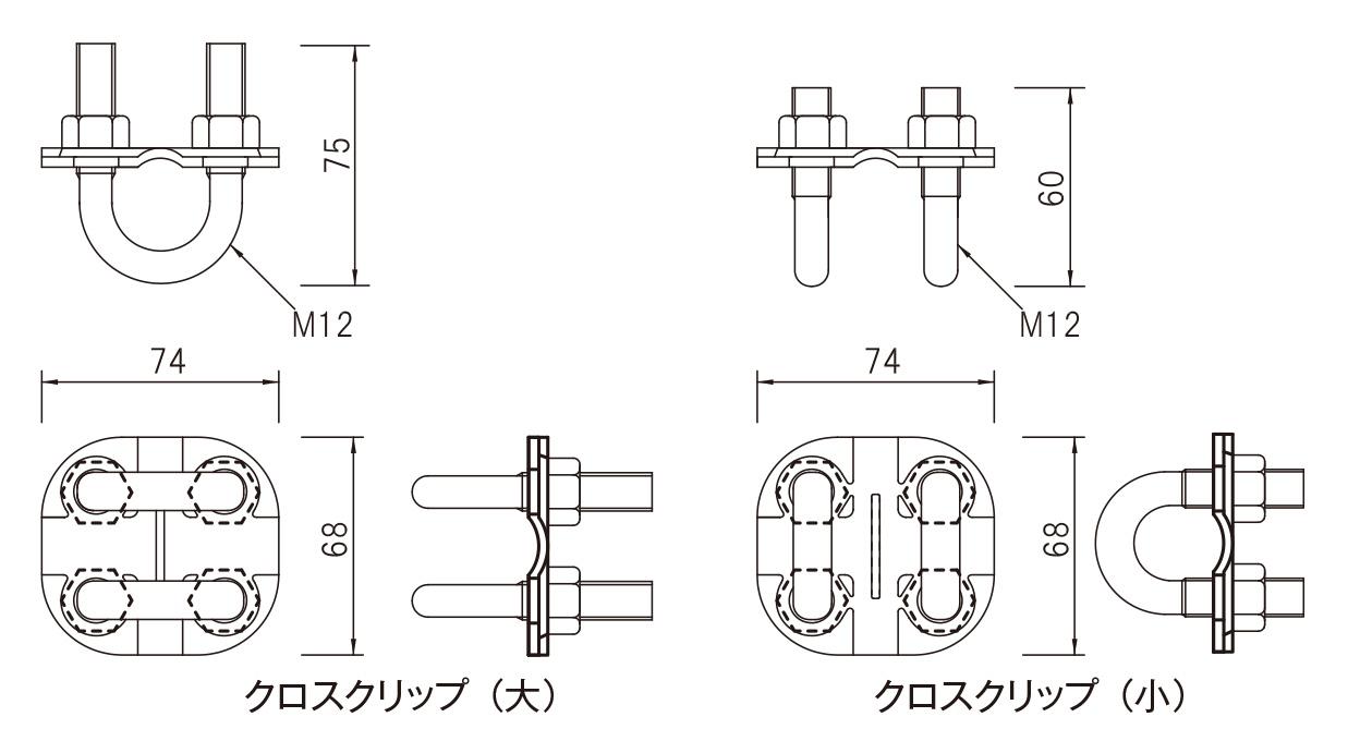 クロスクリップ [JIS G 3101] ( 溶融亜鉛めっき )