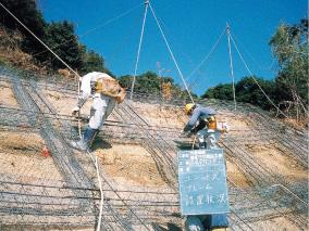 急斜面での施工